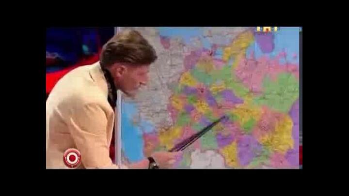 Ролик павел воля карта россии
